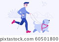 Cheerful young man with white cane and his guide dog are running around in the park. Vision impairment concept. Colorful vector illustration for web and printing. 60501800