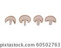 Mushroom set 60502763