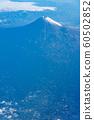 富士山航空摄影广阔的影像照片清晰美丽的鸟瞰图俯视图航空摄影高空照片航空摄影飞机 60502852