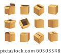 White box mockup. 60503548