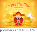 2020 Happy Chinese new year of cartoon cute rat 60503743
