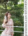 아름다운 대한민국 여성의 표정, 공원 산책 60504895
