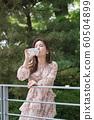 아름다운 대한민국 여성의 표정, 공원 산책 60504899