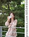 아름다운 대한민국 여성의 표정, 공원 산책 60504900