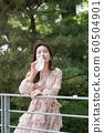 아름다운 대한민국 여성의 표정, 공원 산책 60504901