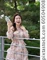 아름다운 대한민국 여성의 표정, 공원 산책 60504908