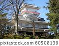 Chiaki Park 60508139