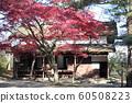 Chiaki Park Oyado Goban 60508223