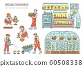 Organic greenhouse with farmers, sketch vector illustrations set isolated. 60508338