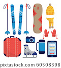 Set of winter sports and traveling equipment flat vector illustration isolated. 60508398