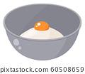 Illustration with eggs on flour 60508659