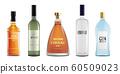 Set of alcohol beverages bottles realistic vector mockup illustration isolated. 60509023
