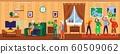 Nursing home interior banner with cartoon elderly people doing fun activities 60509062