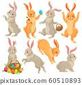 Easter bunny. Jumping rabbit, dancing funny bunnies animals and rabbits easters eggs vector cartoon illustration set 60510893