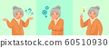 Grandmother thinking. Confused older female, thoughtful senior woman solved question or remembered answer vector cartoon illustration 60510930