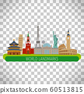 World landmarks on transparent background 60513815