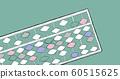 Stylish abacus 60515625
