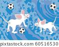Nesumi和足球運動迷的兒童迷的新年賀卡材料 60516530