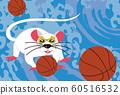 Nesumi和籃球運動迷的新年賀卡材料 60516532