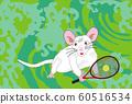 兒童和網球運動愛好者的新年賀卡材料 60516534