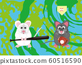 兒童和棒球運動愛好者的新年賀卡材料 60516590