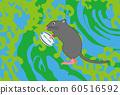 老鼠和橄欖球運動迷的新年賀卡材料 60516592
