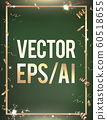 Vector gradient green party celebration background with golden confetti border  60518655