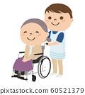坐在輪椅的婦女的例證。協助輪椅的一個年輕人一個老人。 60521379