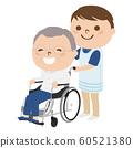 휠체어에 앉아있는 남성의 일러스트. 휠체어 노인을 개호하고있는 젊은 남자. 60521380