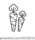 Carrot black line icon. Natural vegetable. 60530016