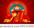 Chinese God of Wealth With Golden Ingot And Scroll 60531004