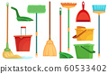Housework broom and mop. Sweeper brooms, home cleaning mops and cleanup broom with dustpan isolated cartoon vector illustration set 60533402