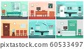 Cartoon hospital room. Medical interiors, doctor office and surgery clinic or hospitals empty waiting room interior vector illustration 60533497