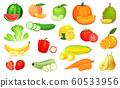 Sliced foods. Chopped vegetables and sliced fruit. Chop vegetable, fruits and berries slice cartoon vector illustration set 60533956