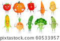 Cartoon vegetable character. Healthy veggies food mascot, baby carrot and funny cucumber. Vegetables isolated vector illustration set 60533957