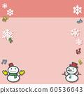 눈사람과 눈송이 (레 쿠탄 구루 배너 버전) 핑크 배경 낙서 스타일 버전 60536643