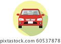 汽车乘用车Kuruma交通规则 60537878