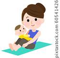 嬰兒瑜伽嬰兒和媽媽插圖孕婦瑜伽 60541426