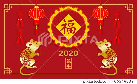 2020農曆新年兩隻老鼠燈籠裝飾紅色 60546038