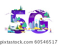 people using smartphones 5G online wireless system connection truck cars freight ships plane and drones over cityscape background horizontal full length 60546517