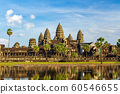 Angkor wat temple reflect on water. 60546655