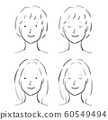 女性前臉套裝 60549494