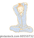 Woman in pajamas, stretching arms 60550732