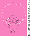 Kid Girl Draw Thoughts Illustration 60552491