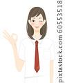 เด็กผู้หญิงนักเรียนฤดูร้อนนักเรียนมัธยมนักเรียนส่วนตัว 60553518
