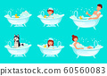 Foam bath. Bathroom tub bathing man, relaxing woman and kids. Dog wash cartoon vector illustration 60560083