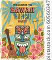 Hawaii poster. Summer dance party invitation tiki african tribal masks vector illustrations 60560347