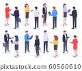 Isometric business people. Businessman team, businesswoman working collective and crowd of office worker persons vector illustration 60560610