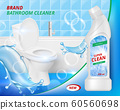 Toilet detergent cleaner. Bathroom soap liquid washing clean of ceramic sink advertizing realistic placard vector template 60560698