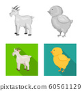Vector design of breeding and kitchen symbol. Set of breeding and organic stock symbol for web. 60561129